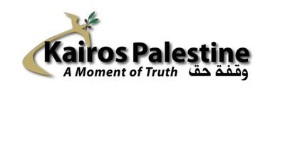 Kairos Palestine response to the position of the Church of Norway