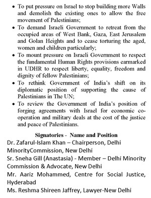 An Appeal from Indian friends on Palestine