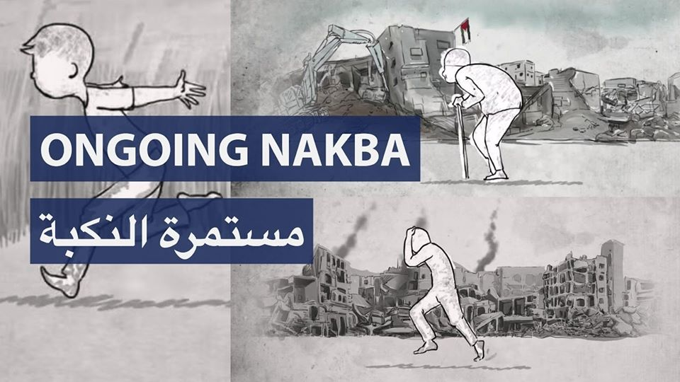 Ongoing Palestinian Nakba - Catastrophe - 15 May